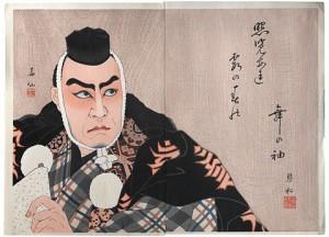 Matsumoto Koshiro VII as Benkei by Shunsen Natori