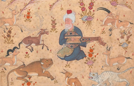 Plato charming the wild beasts (detail), in Nizami's Khamsa, dated 1509–10
