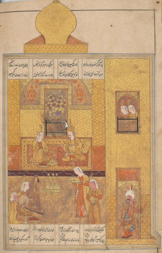 Rare Persian Manuscripts Purchased After Successful Appeal