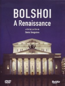 New DVDs: Bolshoi, George Harrison, Superstar & Shakespeare in Italy
