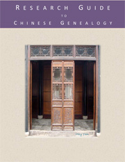 Research guide to Chinese Genealogy