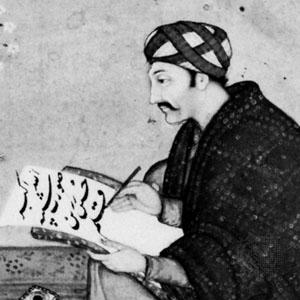 Saʿdī: British Library (Royal Asiatic Society)