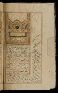 Sa'di, Gulistan, State Library Victoria, folio 1v