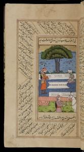 Sa'di, Gulistan, State Library Victoria, folio 21