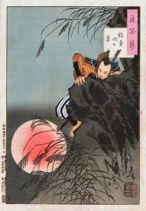 Yoshitoshi: Inabayam no tsuki