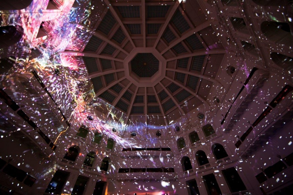 Photo of the Dome with colourful light projections