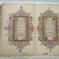 An illuminated Qur'an from the Michael Abbott Collection of Southeast Asian Islamic Manuscripts. Photograph: Emily Keppel