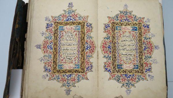 An illuminated Qur'an