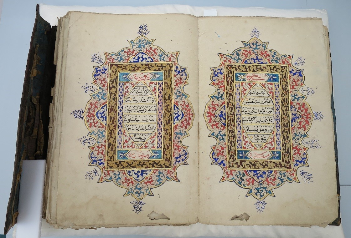An illuminated Qur'an