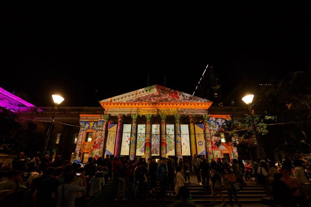 Projections covering the State Library Victoria facade.