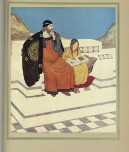 King Wanda with his Daughter Oona
