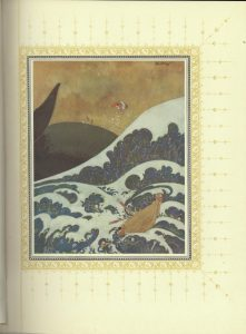 Episode of the Whale fromSindbad the Sailor and Other Stories from the Arabian Nights