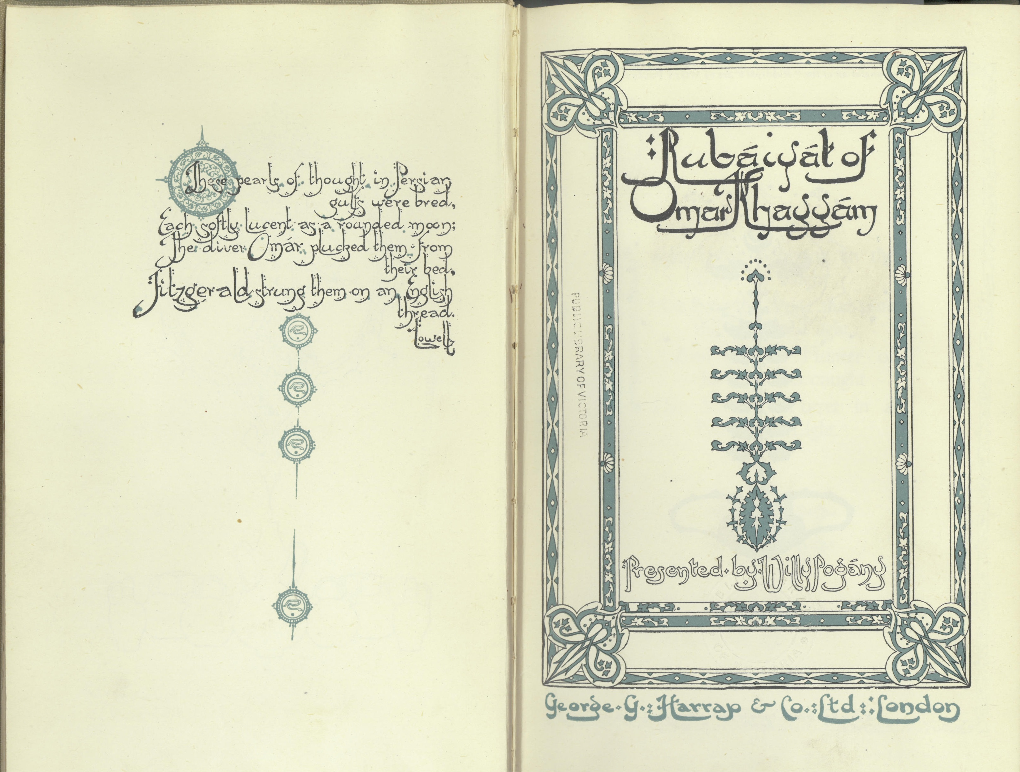 decorative calligraphic title page