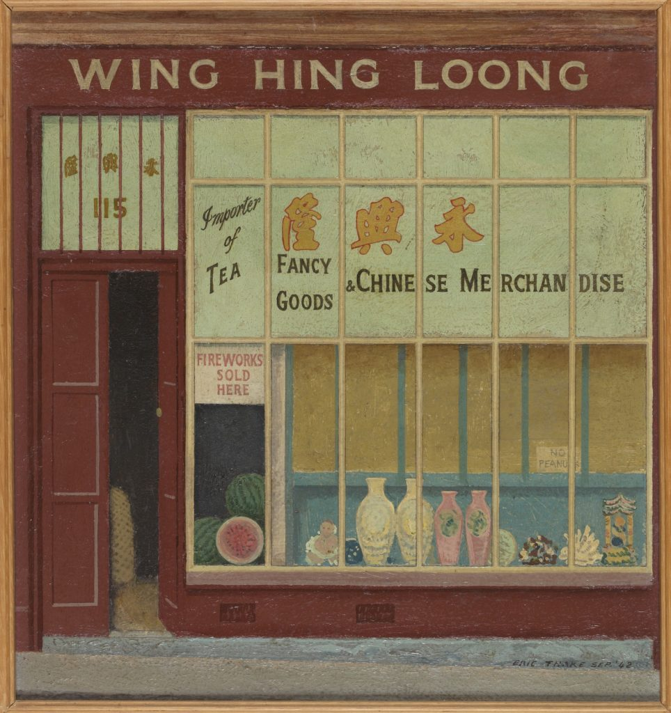 Colourful painting of Chinese shopfront featuring red shop sign that reads 'Wing Hing Loong.' Merchandise are displayed in window, including freshly cut watermelon, and a sign reads 'Fireworks sold here.' The number 115 is over the door.