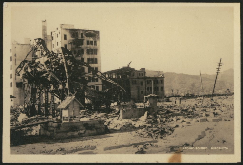 Atomic bombed Hiroshima, ruin and destroyed buildings